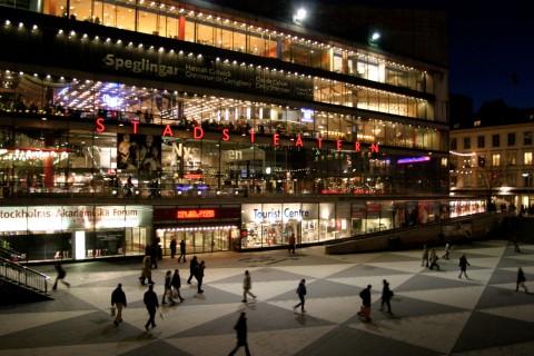 Stockholm City Theatre
